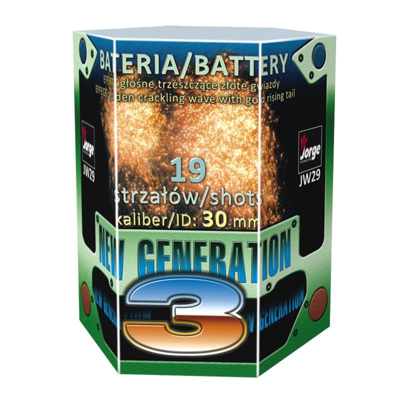 New generation 3